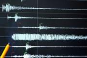 Động đất mạnh 6 độ Richter rung chuyển bán đảo Alaska của Mỹ