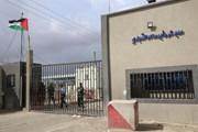 Israel cân nhắc việc mở lại cửa khẩu Kerem Shalom tại dải Gaza