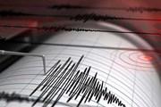 Động đất mạnh 6,3 độ Richter làm rung chuyển miền Nam Trung Quốc