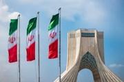 Nhật Bản tiếp tục ủng hộ thực thi thỏa thuận hạt nhân Iran