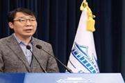 Hàn Quốc xác định thời điểm diễn ra đàm phán cấp cao liên Triều