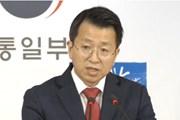 Hàn Quốc cam kết nỗ lực duy trì đà đối thoại Mỹ-Triều Tiên
