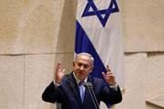 Israel và Jordan thảo luận về tiến trình hòa bình khu vực
