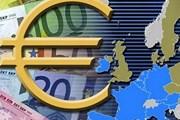 IMF cảnh báo các nguy cơ đe dọa đà tăng trưởng của Eurozone