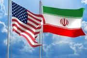Chỉ huy IRGC: Iran quyết tâm chống lại đòn tâm lý chiến của Mỹ