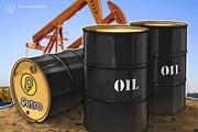 Giá dầu châu Á biến động nhẹ do e ngại việc Mỹ trừng phạt Iran