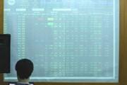 Hơn 11.200 tỷ đồng đổ vào chứng khoán, VN-Index tăng gần 12 điểm
