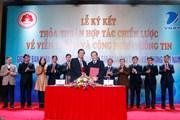 VNPT đảm bảo hạ tầng cho cơ quan nhà nước tỉnh Tuyên Quang