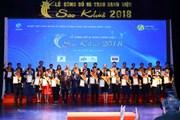 Sao Khuê 2018 vinh danh 73 sản phẩm, dịch vụ công nghệ xuất sắc