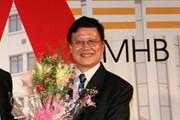 Truy tố nguyên Chủ tịch Hội đồng quản trị Ngân hàng MHB