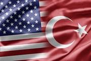 Mỹ phạt 6 ngân hàng Thổ Nhĩ Kỳ do vi phạm lệnh trừng phạt Iran