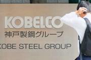 Tàu siêu tốc Nhật sử dụng bộ phận không đạt chuẩn của Kobe Steel