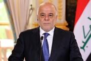 Thủ tướng Iraq công du 3 nước khu vực Trung Đông và Bắc Phi