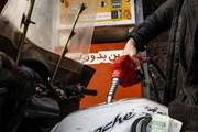 Nguồn cung thắt chặt đẩy giá dầu trên thị trường châu Á đi lên