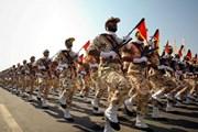 Mỹ trừng phạt các cá nhân và công ty làm giả tiền liên quan tới Iran