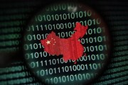 Thị trường an ninh mạng Trung Quốc đạt giá trị gần 7 tỷ USD năm 2017