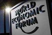 WEF cảnh báo gia tăng các rủi ro kinh tế trong năm 2018