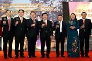 Việt Nam hết sức coi trọng hợp tác toàn diện với Trung Quốc