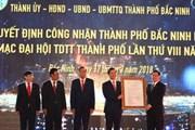 Thành phố Bắc Ninh chính thức được công nhận là Đô thị loại I