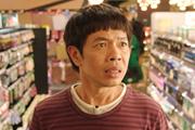 Bộ đôi Charlie Nguyễn-Thái Hòa tái xuất với 'Chàng vợ của em'