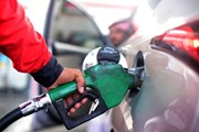 Giá dầu trên thị trường châu Á rời khỏi mức đỉnh trong hơn ba năm