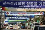 Chuyên gia nhận định về các giải pháp trên Bán đảo Triều Tiên