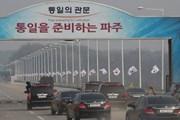 Báo chí Hàn Quốc kỳ vọng cuộc gặp thượng đỉnh sẽ thành công