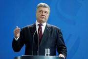 Ukraine có ý định rút khỏi Cộng đồng các quốc gia độc lập CIS
