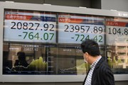 Chứng khoán châu Á đi xuống do tâm lý thận trọng của nhà đầu tư