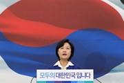 Đảng Dân chủ cầm quyền Hàn Quốc tổ chức Đại hội đảng trong tháng 8