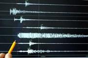 Động đất 6,1 độ Richter tại Vanuatu, chưa có cảnh báo sóng thần