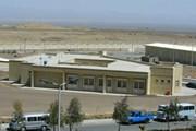 Iran bác bỏ đề nghị của Mỹ về không làm giàu urani