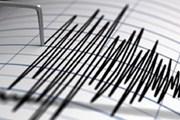 Động đất 6,2 độ Richter ngoài khơi Yemen, chưa có cảnh báo sóng thần