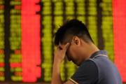 Các thị trường chứng khoán châu Á giảm điểm trong phiên đầu tuần