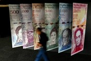 Venezuela chính thức đưa vào lưu hành đồng ''bolívar chủ quyền''