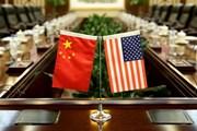 Mỹ-Trung ấn định thời gian và địa điểm tổ chức đàm phán