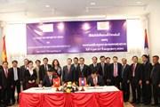 Ký Biên bản ghi nhớ hợp tác giữa 2 ngân hàng trung ương Việt-Lào