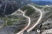 Trung Quốc khai trương đường hầm giao thông cao nhất thế giới