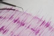 Một trận động đất mạnh 6,7 độ Richter xảy ra ở Thái Bình Dương