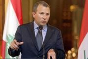Ngoại trưởng Liban sẽ không tham dự cuộc họp của AL về Iran