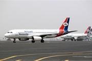 Sân bay Sanaa của Yemen mở cửa trở lại đón hàng cứu trợ nhân đạo