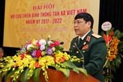 Sắp diễn ra Đại hội toàn quốc Hội Cựu chiến binh Việt Nam lần VI