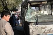 Đánh bom liều chết tại Afghanistan làm hơn 20 người thương vong