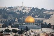 Ai Cập cảnh báo triển vọng hòa bình Trung Đông đang mờ nhạt