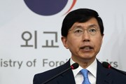 Hàn Quốc khẳng định hợp tác chặt chẽ với Mỹ về vấn đề Triều Tiên