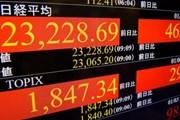 Thị trường chứng khoán châu Á mất điểm, bitcoin tiếp tục rớt giá