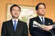 """Nhật Bản: Ý tưởng thành lập liên minh đối lập lớn nhất """"chết yểu"""""""