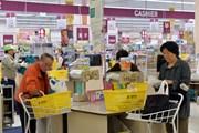 Nhật Bản: Lạm phát vẫn còn cách khá xa mục tiêu mà Tokyo đề ra