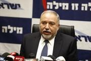 Bộ trưởng Quốc phòng Israel khẳng định sẽ đáp trả nếu Iran tấn công
