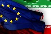 Iran và châu Âu sẽ tổ chức hội nghị hợp tác hạt nhân vào tháng 11 tới
